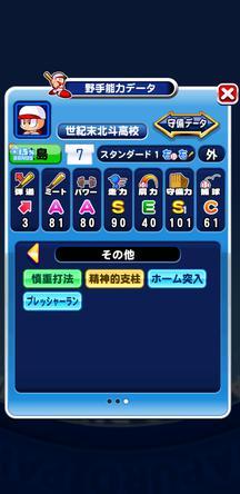 f:id:arimurasaji:20200217204722j:plain