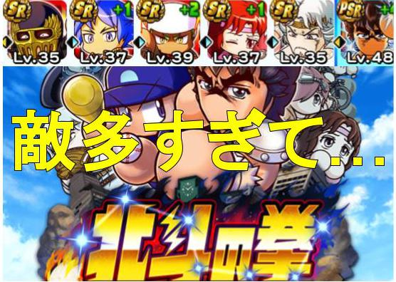 f:id:arimurasaji:20200217205015j:plain