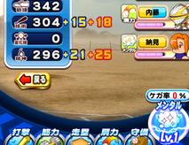 f:id:arimurasaji:20200217224758p:plain