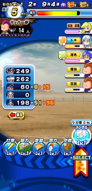 f:id:arimurasaji:20200218082413j:image