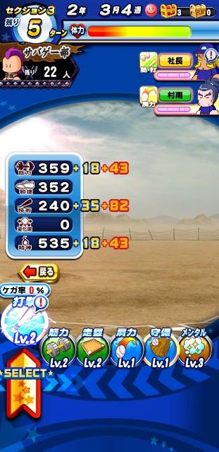 f:id:arimurasaji:20200218133140j:image