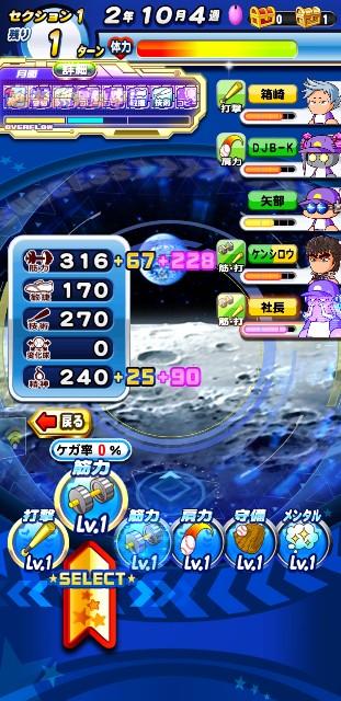 f:id:arimurasaji:20200219192812j:image