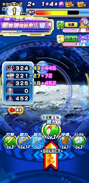 f:id:arimurasaji:20200219192839j:image