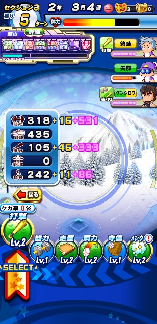 f:id:arimurasaji:20200219192901j:image
