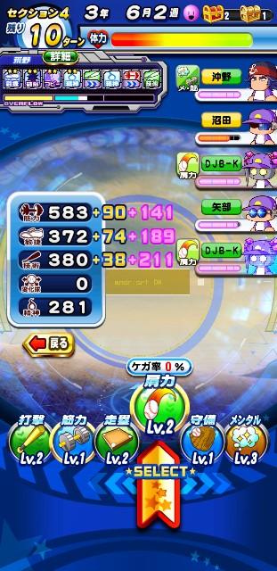f:id:arimurasaji:20200219192938j:image