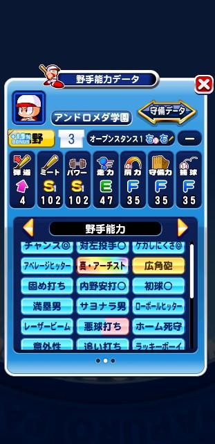 f:id:arimurasaji:20200219193054j:image