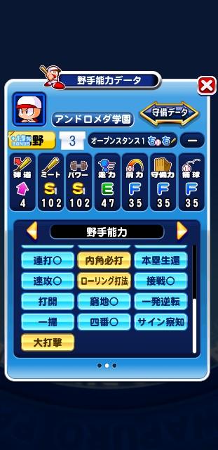 f:id:arimurasaji:20200219193107j:image