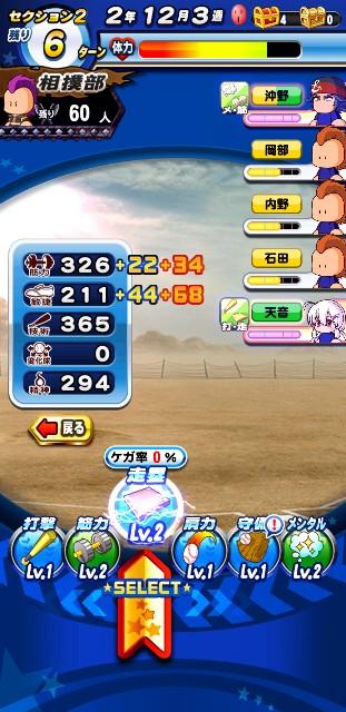 f:id:arimurasaji:20200219194149j:image
