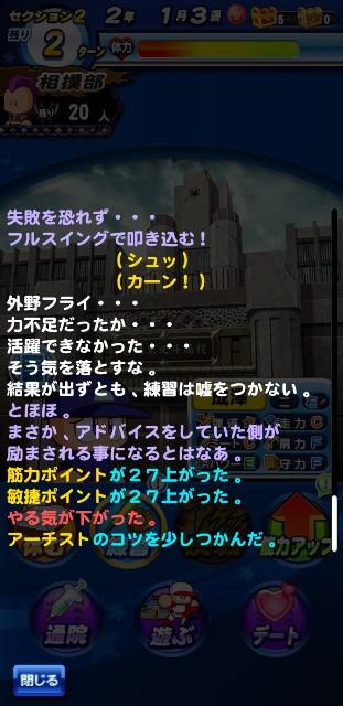 f:id:arimurasaji:20200219194225j:image