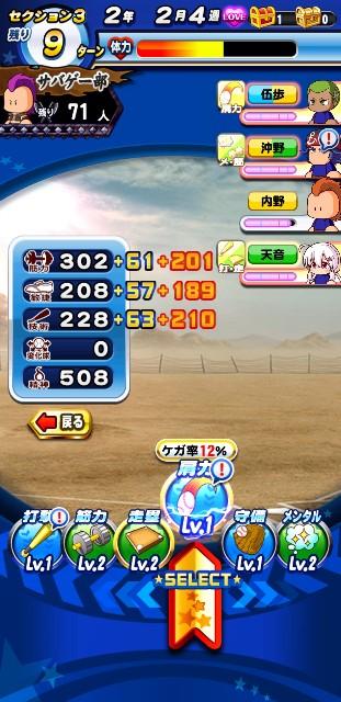 f:id:arimurasaji:20200219194246j:image