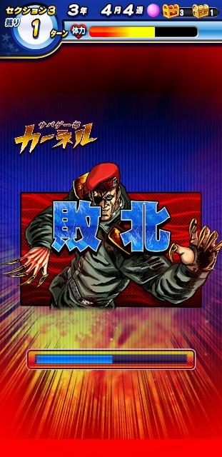 f:id:arimurasaji:20200219194305j:image