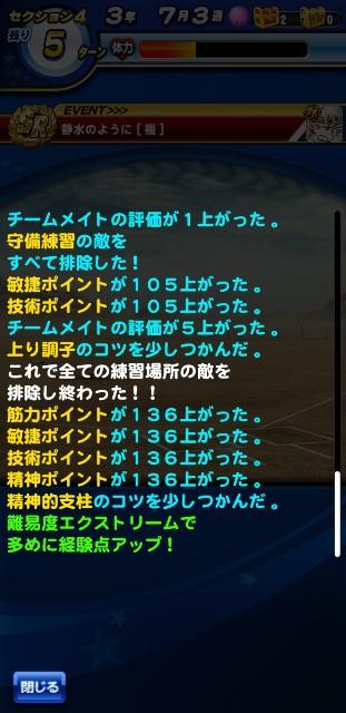 f:id:arimurasaji:20200219194317j:image