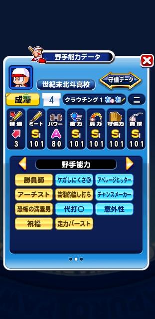 f:id:arimurasaji:20200219194348j:image