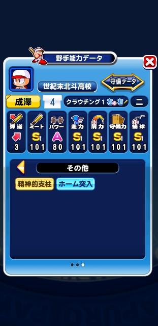 f:id:arimurasaji:20200219194354j:image