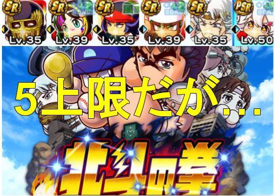 f:id:arimurasaji:20200219211246j:plain