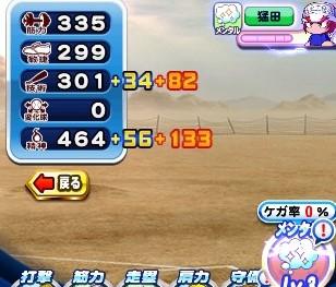 f:id:arimurasaji:20200219212056j:plain