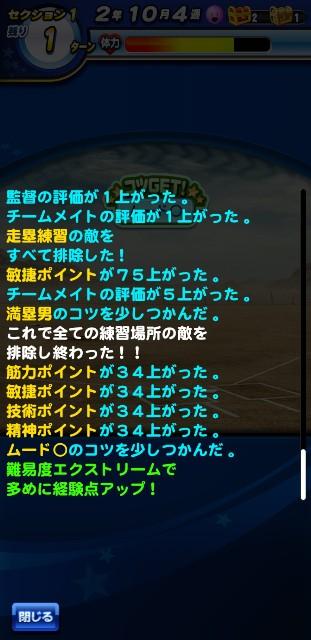 f:id:arimurasaji:20200220084822j:image