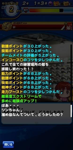 f:id:arimurasaji:20200220085037j:image