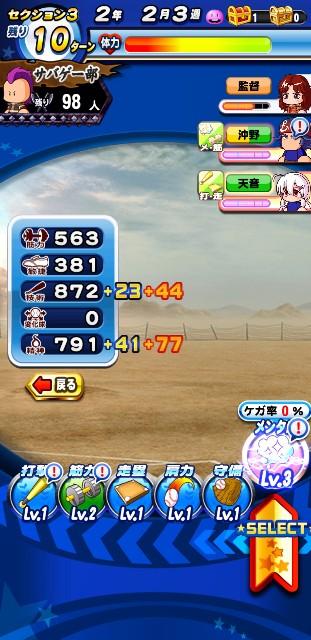 f:id:arimurasaji:20200220085147j:image