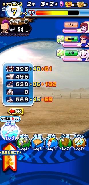 f:id:arimurasaji:20200220085218j:image