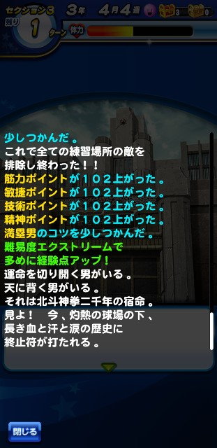f:id:arimurasaji:20200220085301j:image