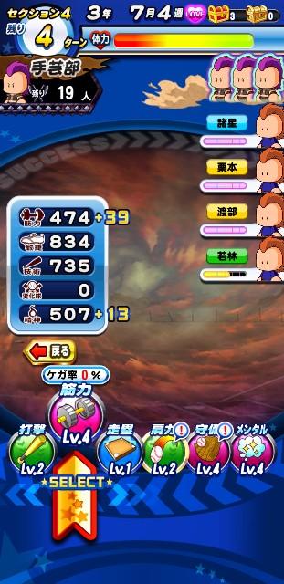 f:id:arimurasaji:20200220085345j:image