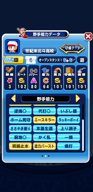 f:id:arimurasaji:20200220085442j:image