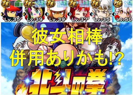 f:id:arimurasaji:20200220204922j:plain