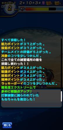 f:id:arimurasaji:20200220214019j:plain