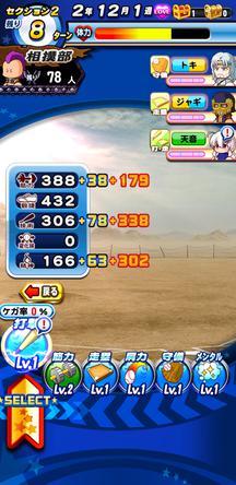 f:id:arimurasaji:20200220214028j:plain
