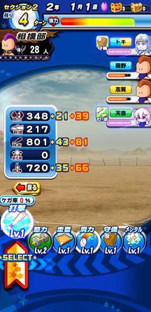 f:id:arimurasaji:20200220214037j:plain