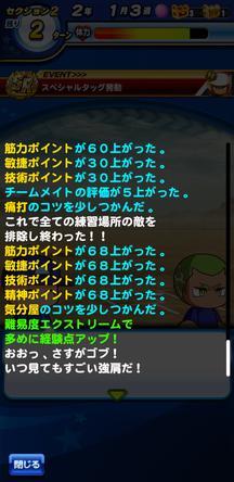 f:id:arimurasaji:20200220214043j:plain