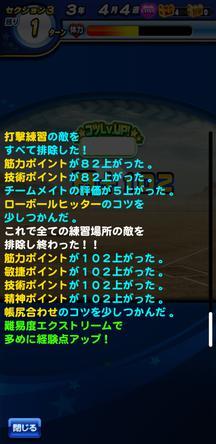 f:id:arimurasaji:20200220214054j:plain