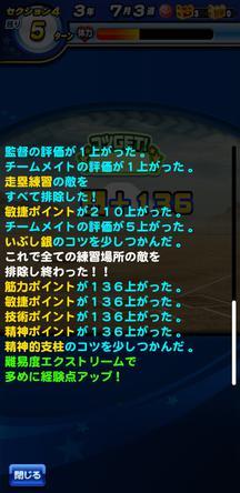 f:id:arimurasaji:20200220214116j:plain