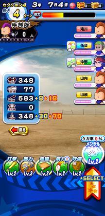 f:id:arimurasaji:20200220214125j:plain