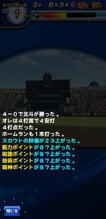 f:id:arimurasaji:20200220214133j:plain