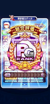 f:id:arimurasaji:20200220214146j:plain
