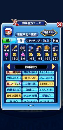 f:id:arimurasaji:20200220214150j:plain