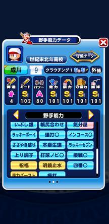 f:id:arimurasaji:20200220214153j:plain