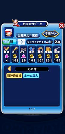 f:id:arimurasaji:20200220214155j:plain