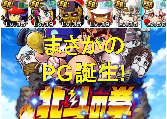 f:id:arimurasaji:20200220214411j:plain