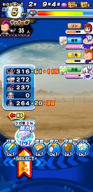 f:id:arimurasaji:20200221134646j:image