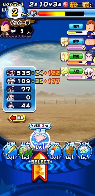 f:id:arimurasaji:20200221134657j:image