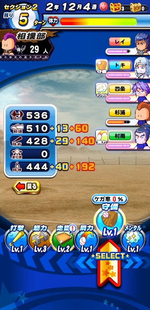 f:id:arimurasaji:20200221134711j:image
