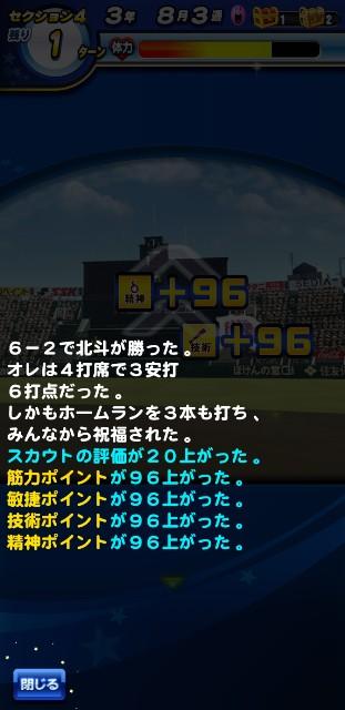 f:id:arimurasaji:20200221134802j:image