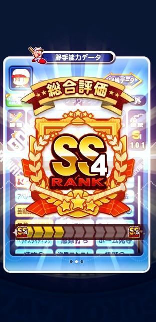 f:id:arimurasaji:20200221134815j:image