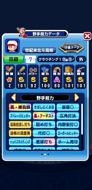 f:id:arimurasaji:20200221134820j:image