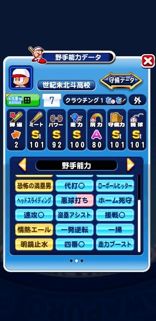 f:id:arimurasaji:20200221134830j:image