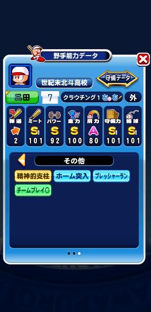 f:id:arimurasaji:20200221134835j:image