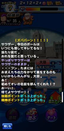 f:id:arimurasaji:20200222084407j:plain